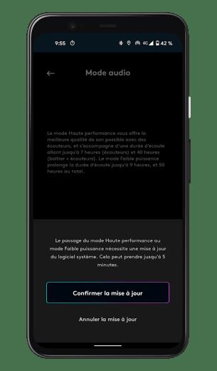 Cambridge Audio Melomania Touch - Application (13)