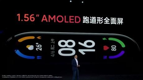 Nouveaux produits Xiaomi 2021 l Suivez avec nous notre méga-lancement 2-21-2 screenshot