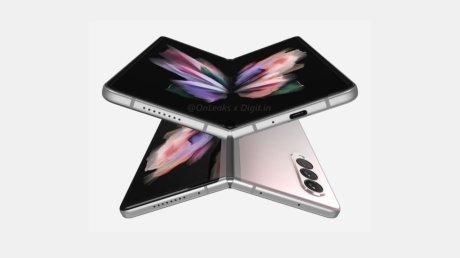 Rendu HD du Samsung Galaxy Z Fold 3