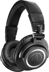 audio technica ath m50xBT2 (3)