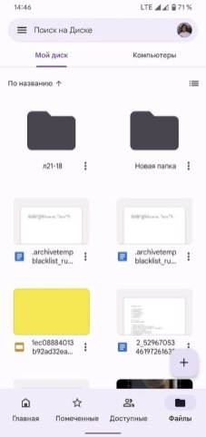 Google-Drive-Material-You-redesi
