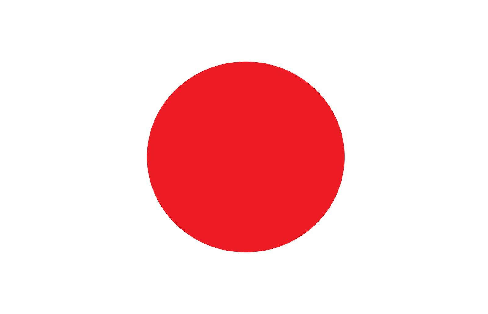 Free Bandeira Do Japao Stock Photo
