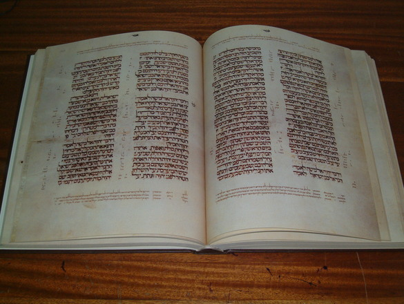hebrew-text-
