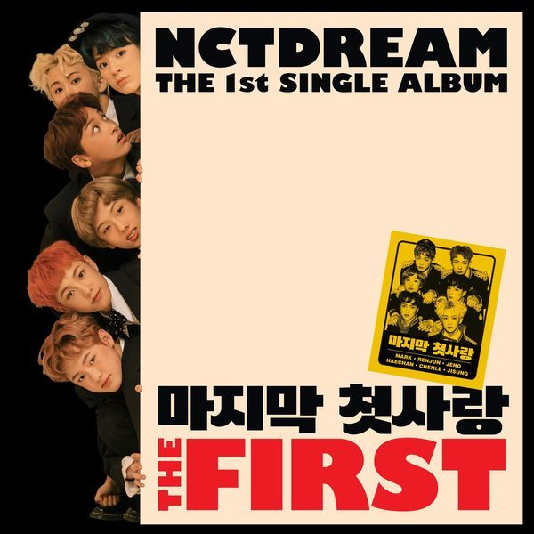 Imagini pentru nct dream cover