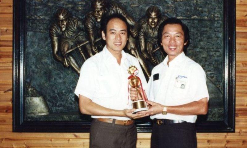 Giant viene fondata da King Liu