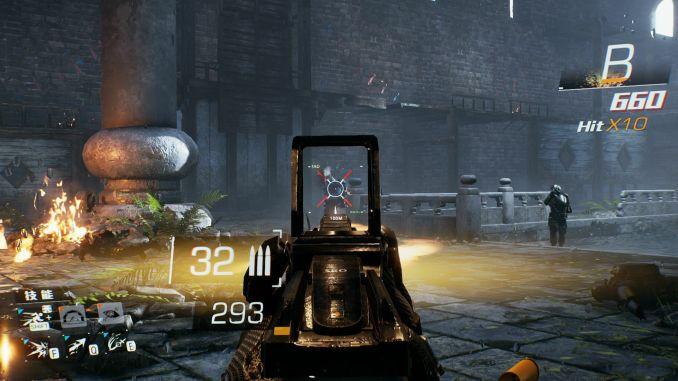 Bright Memory screenshot 3
