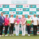 2019 中國信託女子精英賽最終回合 | GOLF101