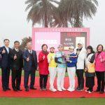 2020日立慈善盃女子高爾夫菁英賽最終回合