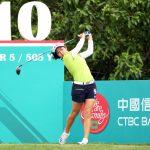 吳佳晏領先中國信託女子公開賽 程思嘉67桿單日最佳