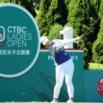 2020中國信託女子公開賽首輪 王莉甯、劉嬿並轡領先