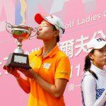 2018 台南女子職業高爾夫公開賽最後一回合 | GOLF101