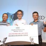 2019 Audi quattro Cup台灣區冠軍隊伍 啟程前往奧地利
