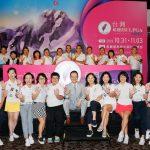 「最美麗的戰爭」2019台灣裙襬搖搖LPGA