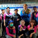 伊頓集團 Golf Pride 台灣工廠零掩埋廢棄物計畫 獲表揚