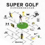SUPER GOLF / PGA TOUR 年中慶活動 | GOLF101