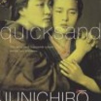 Book Review: Quicksand by Jun'ichirō Tanizaki