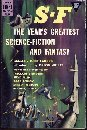 The Year's Greatest Science Fiction and Fantasy