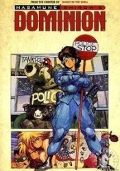 Dominion Book by Masamune Shirow