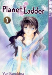 Planet Ladder, Volume 1 Book by Yuri Narushima
