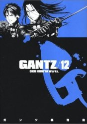 Gantz/12 Book by Hiroya Oku