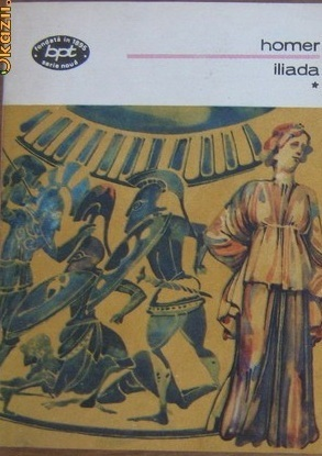 Iliada, #1