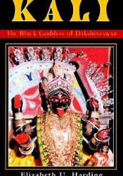 Kali: The Black Goddess of Dakshineswar Book by Elizabeth U. Harding