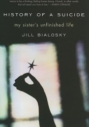History of a Suicide: My Sister's Unfinished Life Book by Jill Bialosky