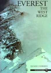 Everest: The West Ridge Book by Thomas F. Hornbein