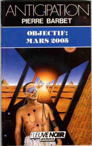 Objectif: Mars 2005