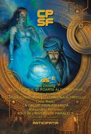 Colecţia de Povestiri Ştiinţifico-Fantastice (CPSF A #5)