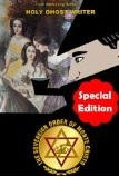 The Sovereign Order of Monte Cristo: Newly Discovered Adventures of Sherlock Holmes (Special Edition)