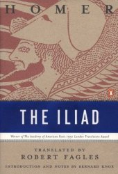 The Iliad Book