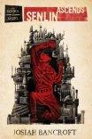 The Books of Babel by Josiah Bancroft