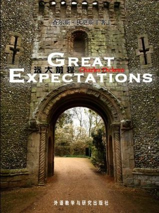 Great Expectations (Bridge Bilingual Classics)