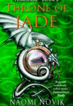 #Printcess review of Throne of Jade by Naomi Novik