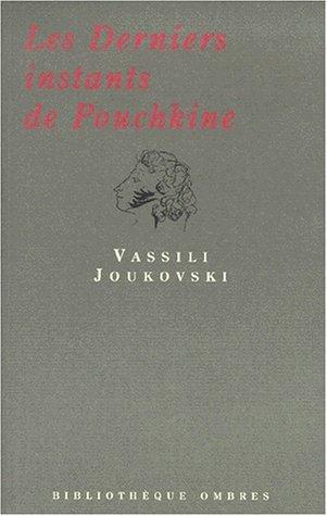 Les derniers instants de Pouchkine