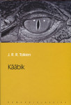 Kääbik (Eesti Päevalehe romaaniklassika, #41)