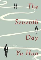 The Seventh Day Book