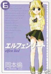 エルフェンリート 6 [Elfen Lied 6] Book by Lynn Okamoto