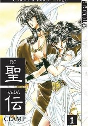 RG Veda, Vol. 01 Book by CLAMP