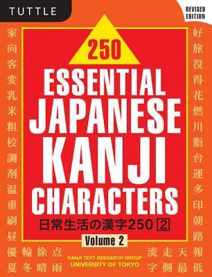 250 Essential Japanese Kanji Characters Volume 2 Revised