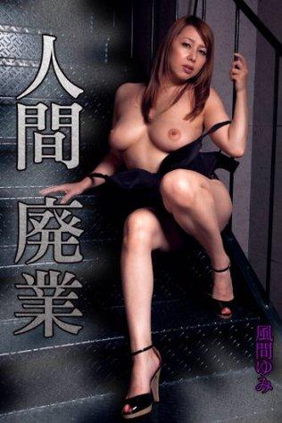 Japanese Porn Star ALICE JAPAN Vol6