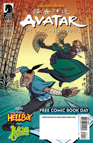 """Avatar: The Last Airbender """"Shells"""" (Free Comic Book Day 2014)"""