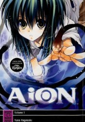 AiON Volume 1 Book by Yuna Kagesaki