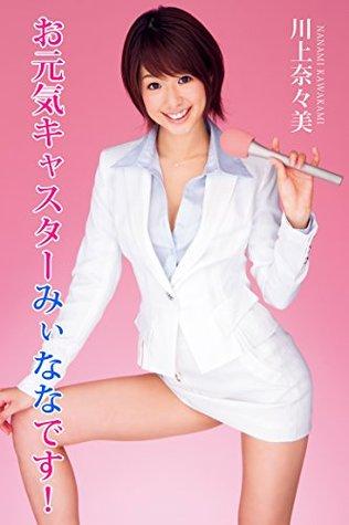 Japanese Porn Star ALICE JAPAN Vol92