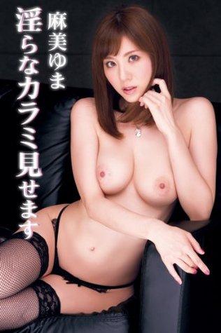 Japanese Porn Star ALICE JAPAN Vol73: ALICE JAPAN