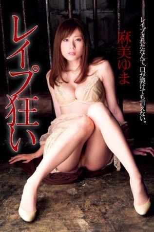 Japanese Porn Star ALICE JAPAN Vol20
