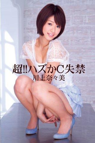 Japanese Porn Star ALICE JAPAN Vol25