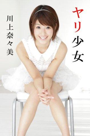 Japanese Porn Star ALICE JAPAN Vol60