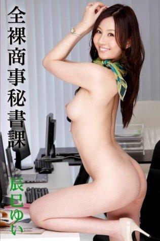 Japanese Porn Star ALICE JAPAN Vol37